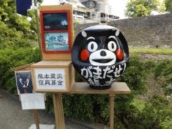 20180430熊本城51