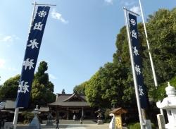 20180430水前寺公園11