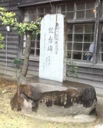 20180501嘉例川駅2