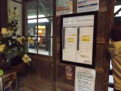 20180501嘉例川駅5