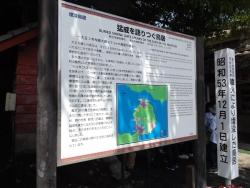 20180503桜島20