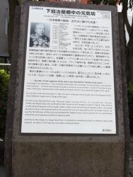 20180503大山巌誕生地1