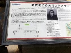 20180503西郷隆盛誕生地1