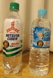 タイガース_サイダー・水1
