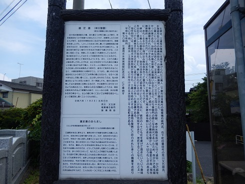 DSCN0421-a.jpg