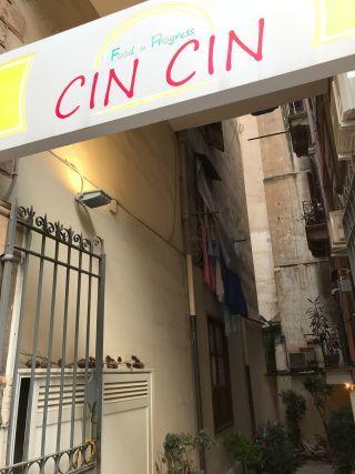 cin_1.jpg