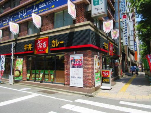 101 すき家(1)