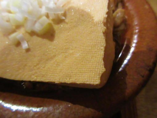 007 豆腐(1)