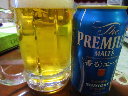 241 娘のビール(1)