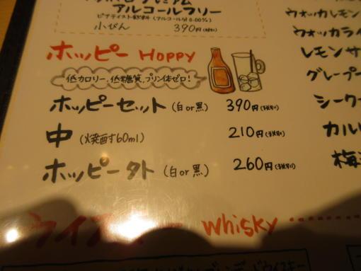 202 酒メニュー(1)