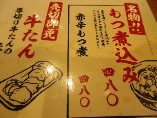 023 食べ物メニュー(1)