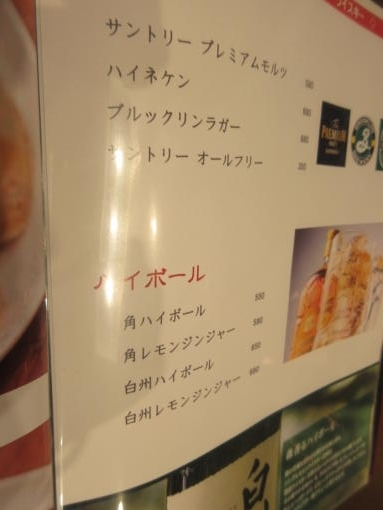 022 酒メニュー(1)