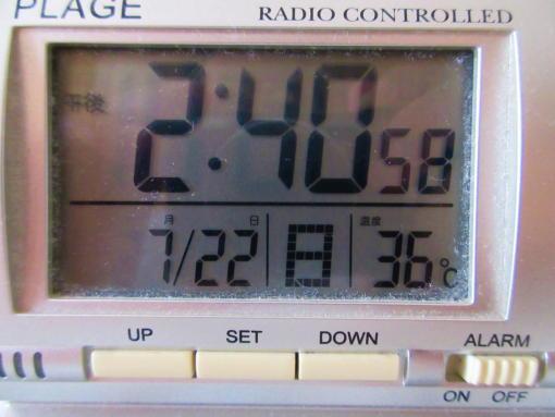 202 36℃(1)