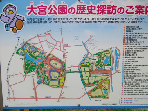 202 公園案内(1)