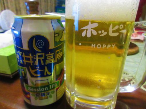 241 軽井沢高原ビール(1)
