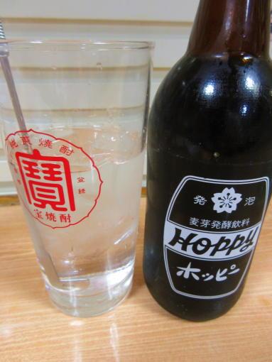 003 黒ホッピーセット(1)