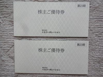 DSC06436.jpg