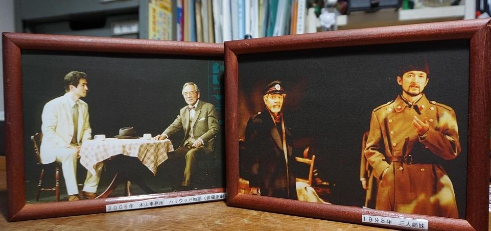内田さんの写真