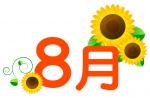 08gatu_font02_b_10_convert_20180809175601.png