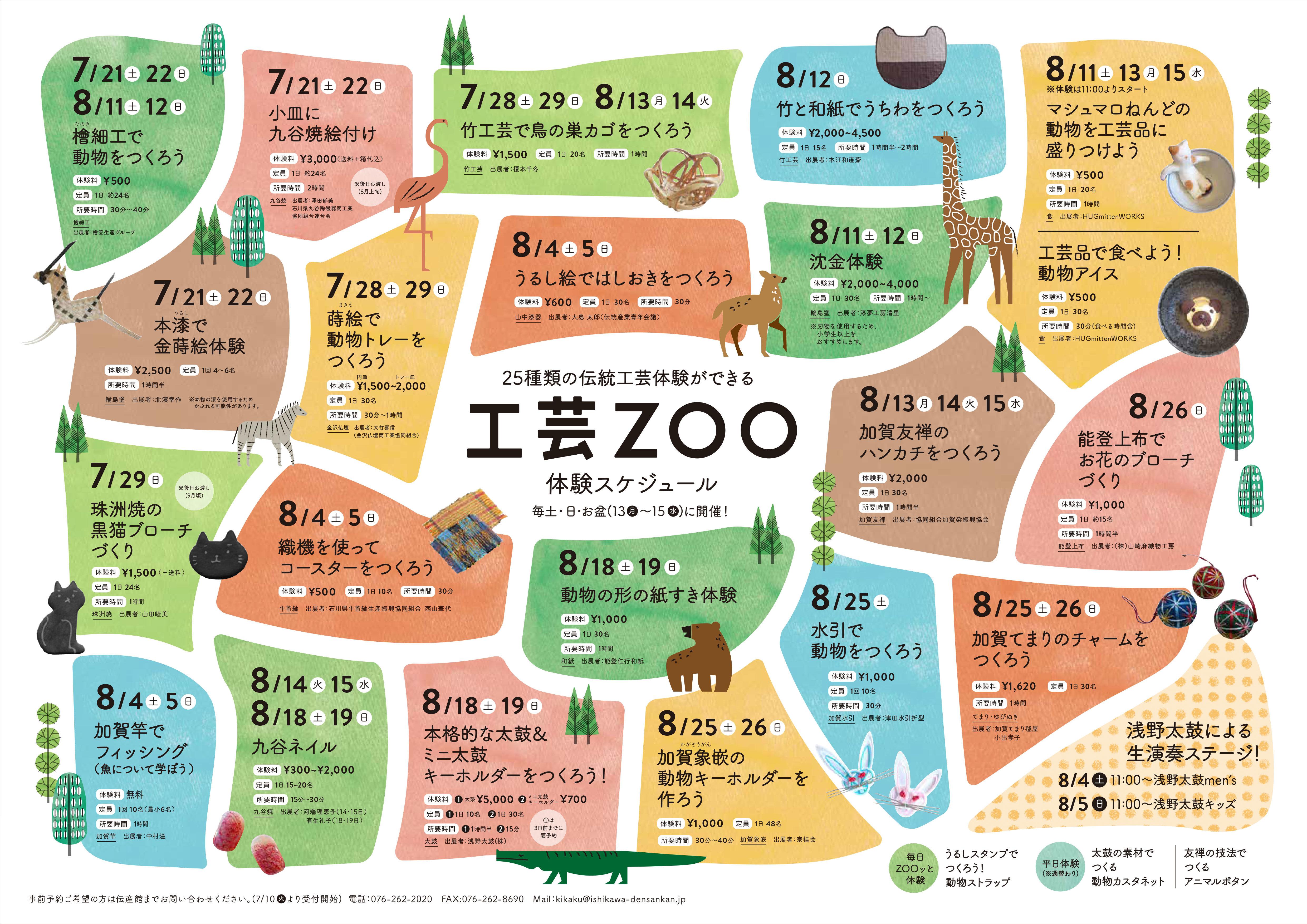 zoo-2.jpg