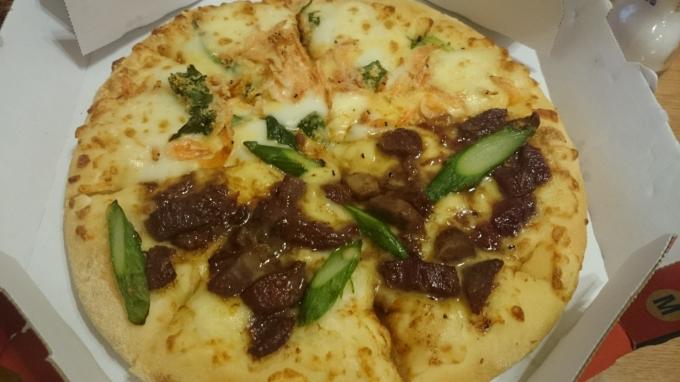 piza (1)_resized