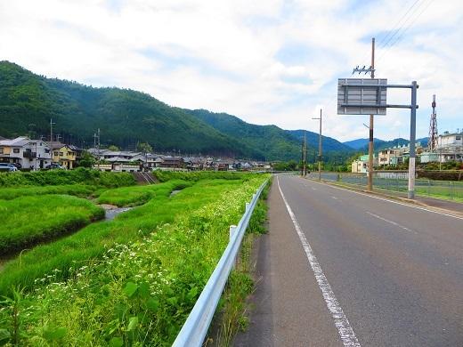 伊穴川町 001-1r