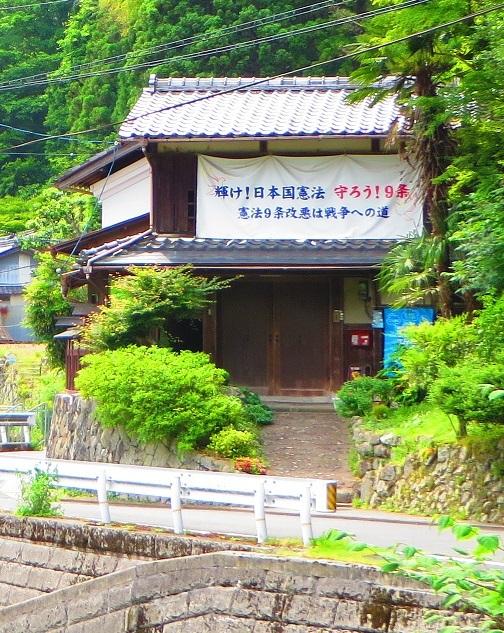 伊穴川町 016-1q