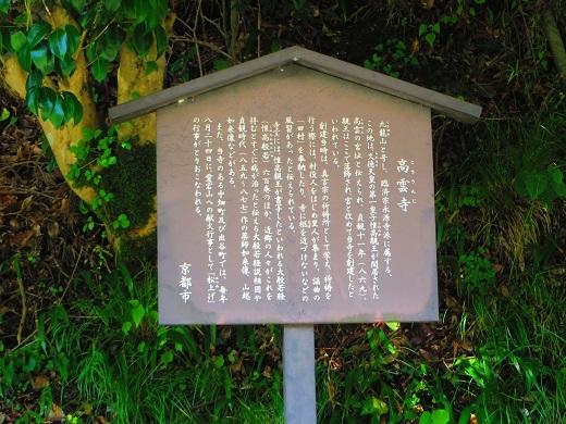 7月22日小沼の滝 001-2u