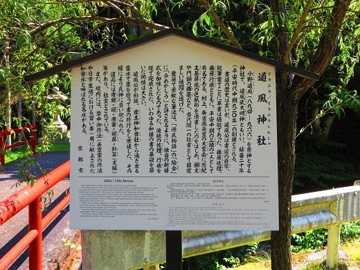 7月22日小沼の滝 028-2n