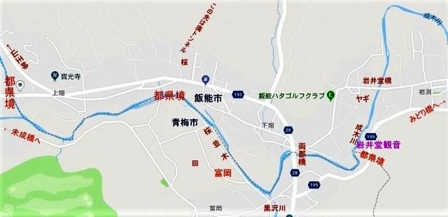 ☆地図 成木川 富岡 下畑