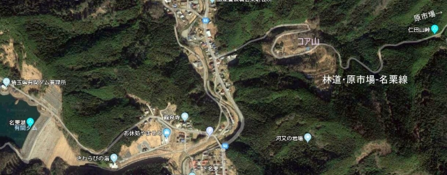 ☆原市場ー名栗林道