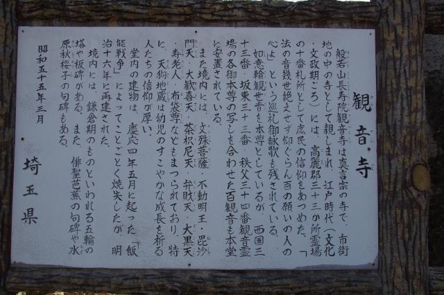 ☆IMGP0725