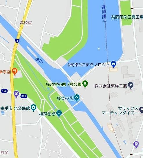 ☆地図 権現堂堤 中川 権現堂川