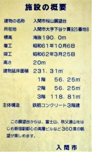 ☆IMGP1655