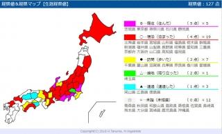 20180606制県