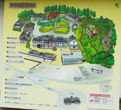 1-1_東秩父道の駅-43