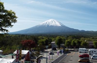 道の駅鳴沢富士