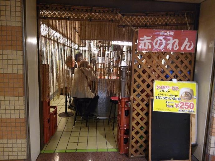 180419飲み会 (6)