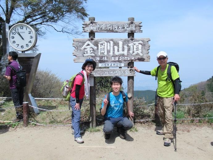 180422金剛山 (1)