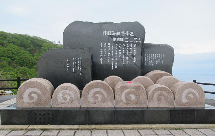 180501竜飛2 (2)