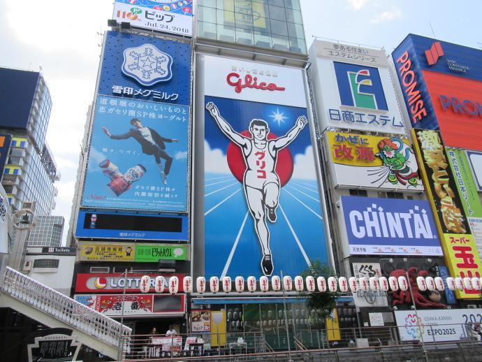 180724大阪 (1)