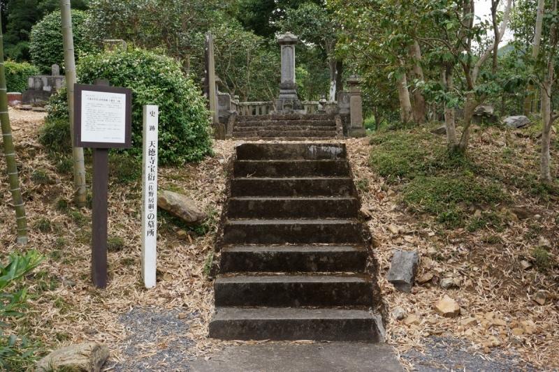 2墓へ (1200x800)