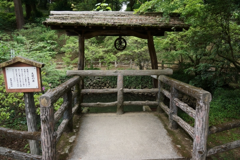 3井戸 (1200x800)