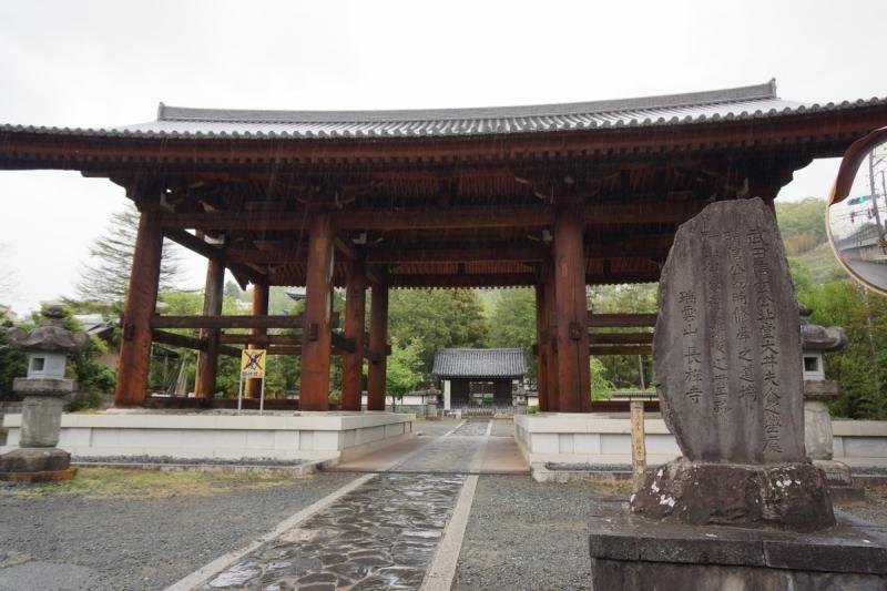 1長禅寺 (1200x800)