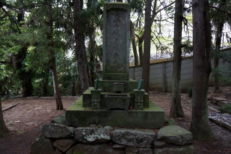 6墓 (1200x800)