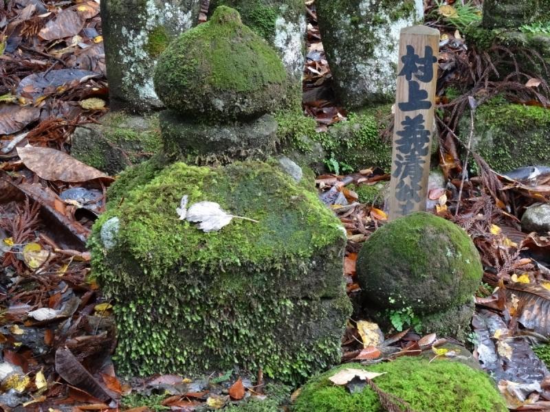 4墓 (1200x900)