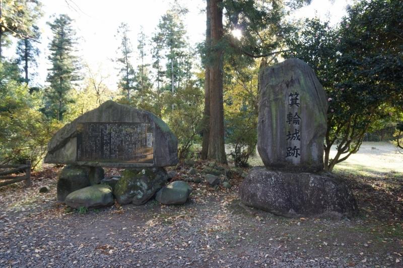8石碑 (1200x800)