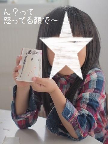 P4023944.jpg