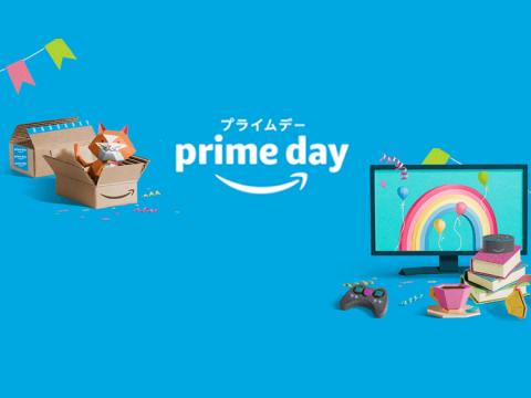 Amazon プライムデー 2018