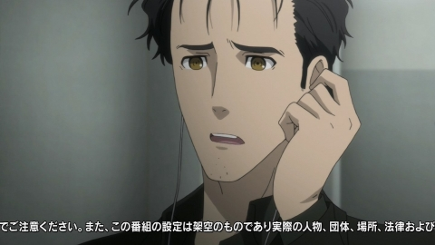 シュタインズ・ゲート ゼロ 第3話 双対福音のプロトコル アニメ実況 感想 画像